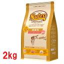 【あす楽】ニュートロ ナチュラルチョイス 減量用 アダルト チキン 2kg nutro 成猫用 猫 フード キャットフード ドラ…