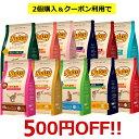 【エントリーでポイント2倍!】【あす楽】《2個購入で500円OFF!》ニュートロ ナチュラルチョイス 2kg 各種nutro 猫 …
