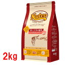 【エントリーでポイント3倍!11日1:59迄】ニュートロ ナチュラルチョイス 食にこだわる猫用 アダルト チキン 2kg nut…
