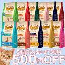 【エントリーでポイント3倍!14日9:59迄】《2個購入で500円OFF!》ニュートロ ナチュラルチョイス 2kg 各種nutro 猫 …