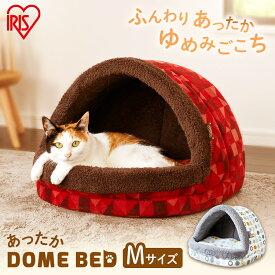 猫 ベッド ドームベッド PBDK480 Mサイズ ホワイト レッド猫 ペット ベッド ドーム 冬 かわいい おしゃれ 可愛い あったか ベッド グッズ あったかグッズ ペットベッド 猫 犬 猫用 犬用 アイリスオーヤマ