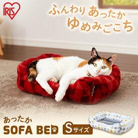猫 ベッド ペットソファベッド角型 PSKK450 Sサイズ ホワイト レッド猫 ペット ベッド 冬 かわいい おしゃれ 可愛い あったか ベッド グッズ あったかグッズ ペットベッド 猫 犬 猫用 犬用 アイリスオーヤマ