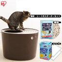 上からシステム猫トイレスターターセット ブラウン システムトイレ用 1週間におわない 消臭シート 脱臭シート 猫トイ…
