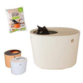 猫 トイレ 上から猫トイレ スターターセット PUNT530 + 専用砂7L UNS-7L猫 トイレ おしゃれ 上から入る 猫トイレ 本体 散らかりにくい 飛び散りにくい ネコトイレ 猫砂 トイレ砂 セット キャットランド 楽天