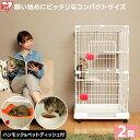 ☆最安値に挑戦☆ミニキャットケージ 2段 猫ケージ PMCC-115 ハンモック+食器付き 猫 ケージ ペットケージ キャットゲ…