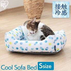 猫 犬 ベッド ペットベッド 角型 ペット用クールソファベッド角型Sサイズ PCSB-20S ペット用クールベッド ハウス 家 室内 犬 イヌ いぬ 猫 ネコ ねこ 夏 ペット用 モチーフ