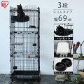 キャットケージキャットゲージ猫ケージゲージ猫用ケージハウス室内飼い猫ネコねこキャット猫用ペットケージペットケージルーフキャットケージRFC-704アイアンブラックアイリスオーヤマ