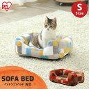 猫 ベッド ペットベッド あったか 冬 ペットソファベッド角型Sサイズ PSKL-450 グレー ブラウン ペットソファベッド角型 犬 猫 模様 寝床 かわいい ふかふか ふんわり やわらか 暖か ア