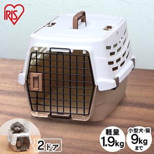 猫 キャリー ペットキャリー ホワイト/ベージュ Mサイズ UPC-580 ペット用 犬用 いぬ イヌ 猫用 ねこ ネコ キャリーバッグ キャリーケース コンテナ プラスチック製 アイリスオーヤマ