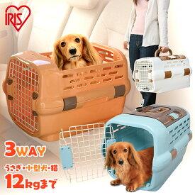 猫 キャリー ペットキャリー 飛行機 ドライブペットキャリー Mサイズ (12kg未満) PDPC-600 猫 小型犬 キャリー ハウス プラスチック製 ハードキャリー キャリーバッグ おでかけ 通院 ペット用品