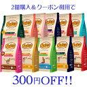 《2個購入で300円OFF!》ニュートロ ナチュラルチョイス 2kg 各種nutro 猫 フード キャットフード ドライ ペットフー…