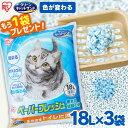 \レビュー記入でペーパーフレッシュプレゼント!/【3個セット】 猫砂 紙 固まる 流せる 再生パルプ 飛び散りにくい …