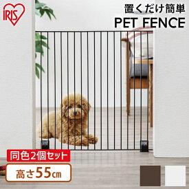 ≪同色2個セット≫犬 フェンス ゲート ペットフェンス P-SPF-66 ブラウン ホワイト (幅60cm×高さ60cm) ドッグフェンス ゲート 柵 間仕切り 仕切り ガード 自立型 ジョイント付き シンプル おしゃれ 犬 猫 赤ちゃん
