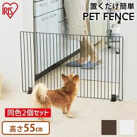 ≪同色2個セット≫犬 フェンス ゲート ペットフェンス P-SPF-96 ブラウン ホワイト (幅90cm×高さ55cm) ドッグフェンス ゲート 柵 間仕切り 仕切り ガード 自立型 ジョイント付き シンプル おしゃれ 犬 猫 赤ちゃん