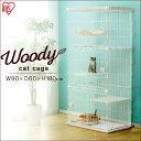 【10%OFFクーポン対象】猫 ケージ 3段 ウッディキャットケージ3段 PWCR-963 全2色木製風 送料無料 ハンモック付き …