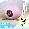 ペットベッド桃PCB-480Pペットベッド猫犬夏ペットベッド洗える春夏夏用ペット用品メッシュひんやり暑さ対策通気性クール猫犬小型犬かわいいアイリスオーヤマ2018夏