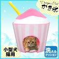 ペット用クールベッドかき氷PCB-400Kペットベッド猫用犬用ペット用ネコ用ドーム型かわいいチワワミニチュアダックス小型犬猫アイリスオーヤマ