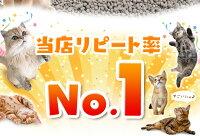 炭の猫砂7L×4袋セット送料無料猫砂まとめ買いトイレ砂トイレタリー木炭ベントナイトねこネコ消臭脱臭固まる燃やせるネコ砂ネコトイレ猫トイレトイレ用品アイリスオーヤマキャットランド楽天