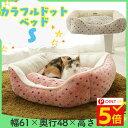 【ポイント5倍!19日20時〜】猫 ベッド ペットベッド あったか 角型ペットベッド S ピンク ブラウン 猫ベッド ペット…