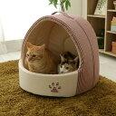 猫 犬 ベッド ドーム ペットベッド あったか ドームベッド レッド ブラウン グレー 猫ベッド 可愛い おしゃれ ハウス ペット用ベッド 秋冬 冬用 犬 防寒 寒さ対策 ぬくぬく 室内 ねこ ネコ