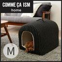 猫 ベッド ドーム コムサイズム ドーム型ハウス COM-DHM Mサイズ ペットベッド 秋冬ベッド 犬猫兼用 猫 小型犬 ペット用 ペット用品 寒さ対策 あったか もこもこ おしゃれ 可愛い シンプ