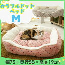 【最大350円OFFクーポン有】猫 ベッド ペットベッド あったか 角型ペットベッド M ピンク ブラウン 猫ベッド ペット用…