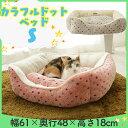 【エントリーでポイント3倍!】猫 ベッド ペットベッド あったか 角型ペットベッド S ピンク ブラウン 猫ベッド ペッ…