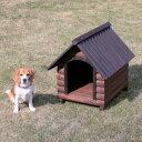 【4Hポイント5倍★最大9倍!20日20時〜】ログ犬舎 LGK-600 (体高約40cmまで) 送料無料 中型犬 犬小屋 ハウス 犬舎 屋…