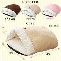 もちもちペットベッドペット用ベッドペットベッドクッションあったか秋冬ふわふわもちもちピンクブラウンアイボリー【D】