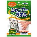 《当店イチオシ★!!》ハッピーペット シャンプータオル 猫用 25枚入 キャットランド【D】