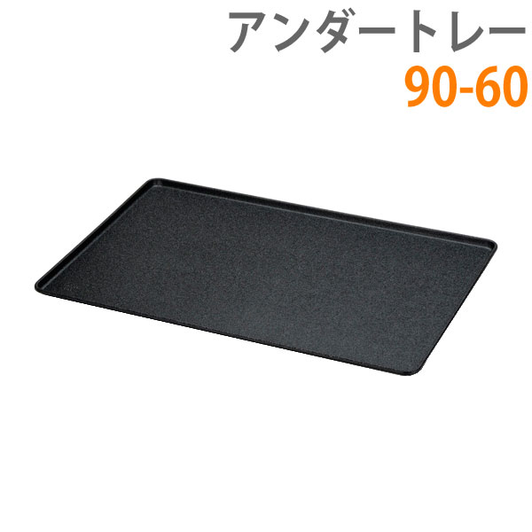 リッチェル ペット用アンダートレー90-60 キャットランド【D】