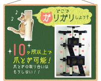 キャットタワー据え置きビッグQQ80038(高さ:183cm)送料無料猫タワー爪とぎおしゃれ置き型ビッグサイズ大きめ多頭飼いハウス運動不足大型ホワイトネイビー【D【予約】