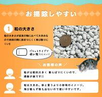 猫砂紙の猫砂7L×6袋セット送料無料ネコねこ燃えるゴミ消臭固まる燃やせる流せるトイレ砂アイリスオーヤマキャットランド