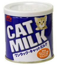 【最大350円OFFクーポン有】森乳ワンラックキャットミルク50g[MS] キャットランド【D】
