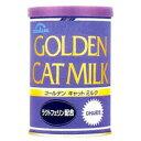日本ペット ミオ キャットミルク130gゴ−ルデン [MS] キャットランド【D】