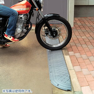 段差プレート 10cm段差 プラ NDP-270CE コーナータイプ 段差プレート 段差スロープ スロープ 駐車場 段差解消 車 車庫 玄関 玄関前 庭 つまづき防止 転倒防止 バイク 自転車 シニアカー スクータ