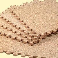 敷くだけでコルクの床に!優しい天然素材のジョイント式コルクマット9枚セット
