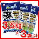 【エントリーでポイント2倍!】《日替わり☆月曜日》猫砂 ペレット 楽ちん猫トイレ 消臭抗菌 パインサンド 3.5kg×3袋…