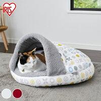【12日エントリーでポイント最大4倍!】猫ベッドキャットベッドPCBK550ホワイトレッド猫ペットベッドドーム冬かわいいおしゃれ可愛いあったかベッドグッズあったかグッズペットベッド猫猫用アイリスオーヤマ