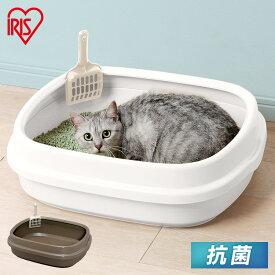 【わんにゃんDAY350円クーポン発行中!】猫トイレ ネコのトイレ NE-550 ハーフカバー フルオープン 猫 トイレ ペットトイレ スコップ付き 広々サイズ ブラウン ホワイト アイリスオーヤマ