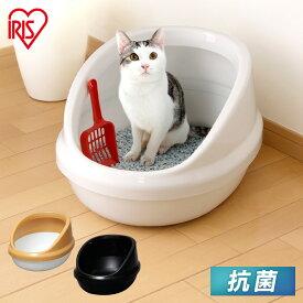 猫 トイレ ネコのトイレハーフカバー P-NE-500-H 本体 しろくろ三毛 アイリスオーヤマ[ネコ ねこ 用品 オープン ハーフ ペットケア トイレ掃除 トイレ交換 ] キャットランド