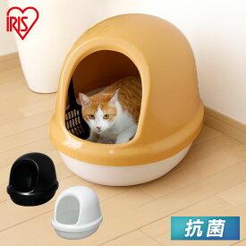 猫 トイレ ネコのトイレフルカバー 本体 P-NE-500-F しろくろ三毛 アイリスオーヤマ[ネコ ねこ 用品 ドーム ペットケア トイレ掃除 トイレ交換 ] キャットランド