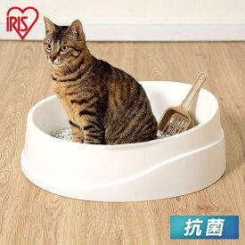 猫 トイレ 猫用 倒れにくいネコのトイレ オープンタイプ ホワイト/ベージュ OCLP-390 猫 ねこ CAT ペットトイレ 室内 安い 倒れにくい 臭いにくい 抗菌 スコップ付 アイリスオーヤマ