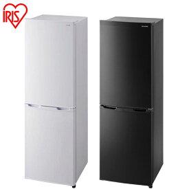 【350円OFFクーポン対象!21日迄】ノンフロン冷凍冷蔵庫 162L AF162-W・IRSE-16A-B 冷蔵庫 ノンフロン冷蔵庫 ノンフロン 162L コンパクト 1人暮らし 一人暮らし ひとり暮らし AF162-W IRSE-16A-B アイリスオーヤマ ホワイト ブラック 【D】 【代引不可】