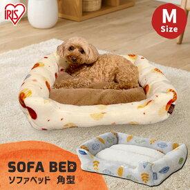 猫 ベッド ペットベッド あったか 冬 ペットソファベッド角型Mサイズ PSKM-530 グレー ブラウン ペットソファベッド角型 犬 猫 寝床 かわいい ふかふか ふんわり やわらか 暖か アイリスオーヤマ
