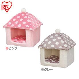 わんこハウス P-WHH500 ピンクグレー Lサイズ[わんこハウス キャットハウス にゃんこハウス 猫 ベッド ねこ 犬 いぬ ハウス クッション アイリスオーヤマ] キャットランド