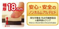 ≪18枚セット≫ジョイントマットJTMR-318ブラウン/ベージュ・ピンク/ベージュ・ブラウン・ピンクアイリスオーヤマ