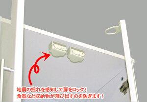 扉ひらき防止ストッパー JTS-12 キャットランド
