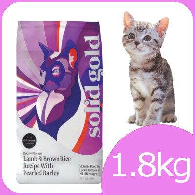 猫 フード ソリッドゴールド カッツフラッケン 1.8kg 猫用 [ネコ ねこ ドライ ペット キャット 穀物不使用][TP] キャットランド【D】