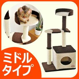 キャットタワー 据え置き 猫のおあそびポール お魚ファミリー ミドルタイプ [キャットタワー キャットランド 猫タワー 猫 タワーねこタワー][TP] キャットランド【D】